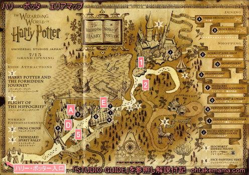 harrypottermap2